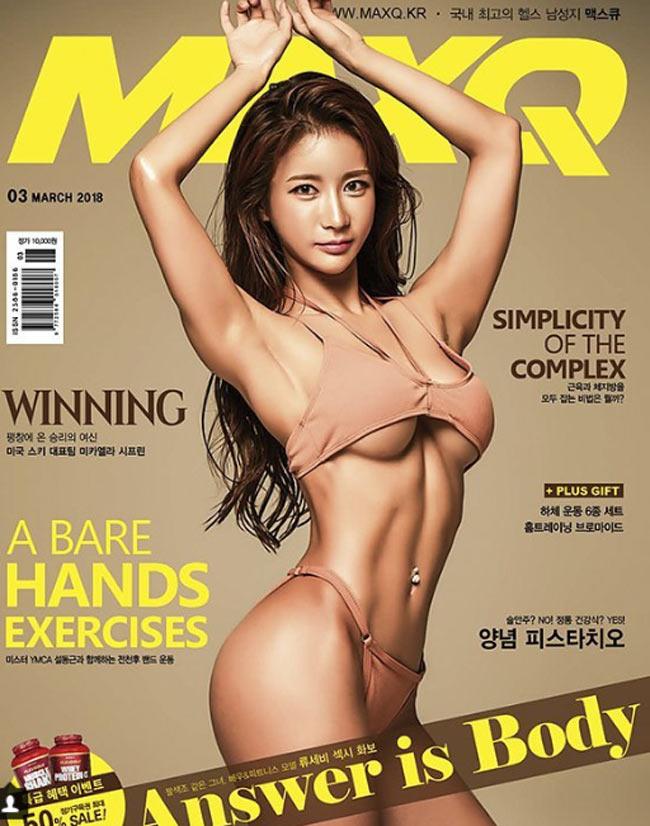 Với hot girl Hàn này, nhiều đàn ông chỉ muốn nhìn mặt thay vì thân hình - Hình 17