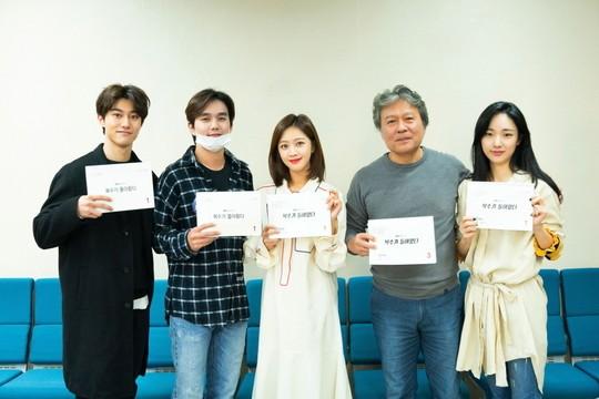 Revenge is Back của Yoo Seung Ho - Jo Bo Ah lên sóng sau phim của Lee Jong Suk và Shin Hye Sun - Hình 1