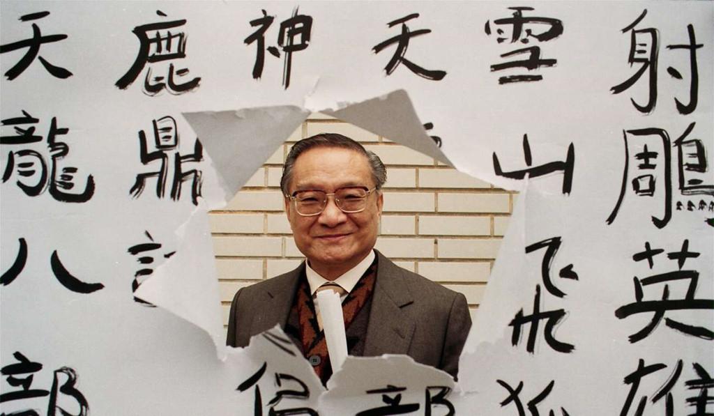 Tại sao Kim Dung lừng lẫy ở châu Á nhưng vô danh tại phương Tây? - Hình 1