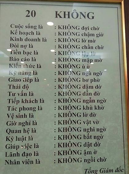 Hài hước những tấm bảng nội quy bá đạo nhất Việt Nam - Hình 2