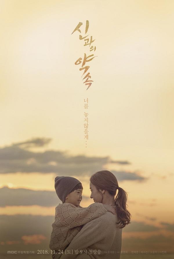 5 bộ phim từ Âu đến Á hứa hẹn làm mưa làm gió cuối tháng 11 này - Hình 1