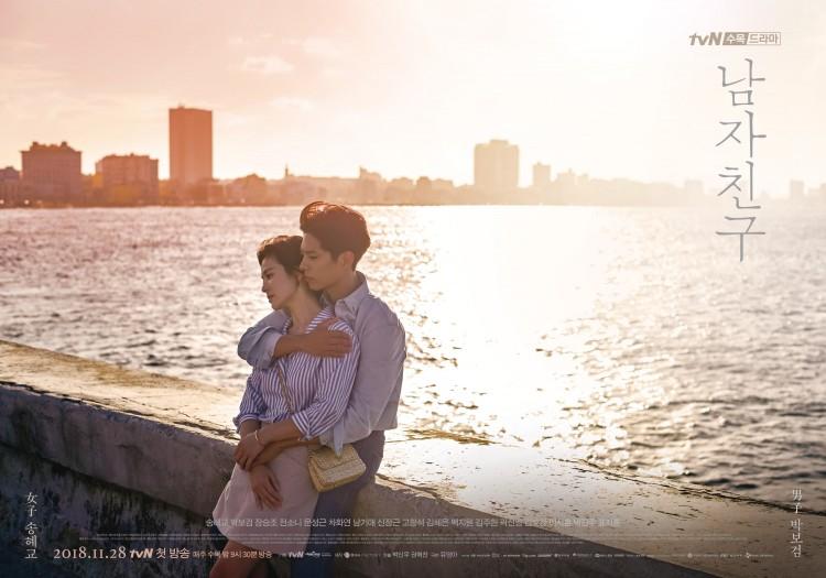 Ba của Song Joong Ki gửi thông điệp ủng hộ Encounter do Song Hye Kyo và Park Bo Gum đóng chính - Hình 4