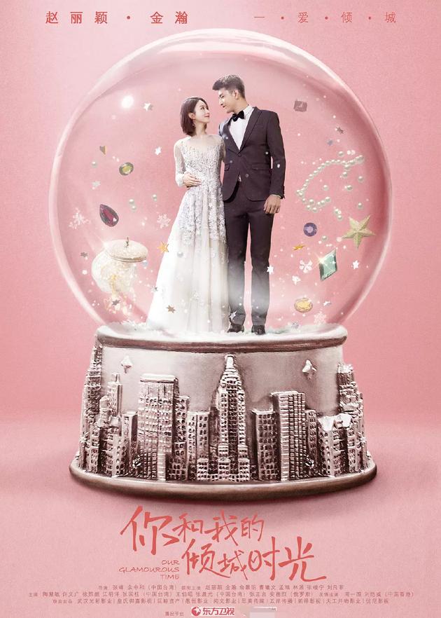 Motip phim truyền hình Hoa Ngữ gần đây: Không dây dưa drama tình cảm tay ba vẫn thu hút người xem - Hình 1