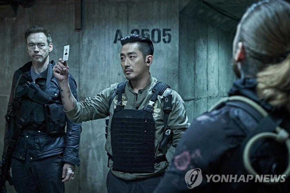 Nam diễn viên Ha Jung Woo tái hợp với đạo diễn của 90 Phút Kinh Hoàng trong Take Point - Hình 1