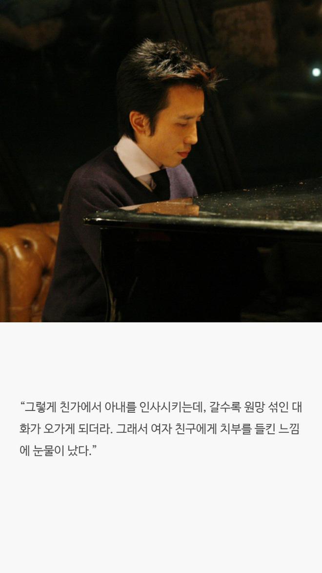Lý do sao nam xứ Hàn quyết định lấy vợ: Ahn Jae Hyun quá ngọt ngào, nhưng cảm động nhất là 2 câu chuyện cuối cùng - Hình 17