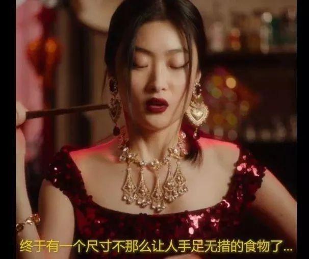 Netizen lùng sục thông tin về người mẫu đóng quảng cáo D&G gây tranh cãi, dấy lên làn sóng tẩy chay toàn Trung Quốc - Hình 6