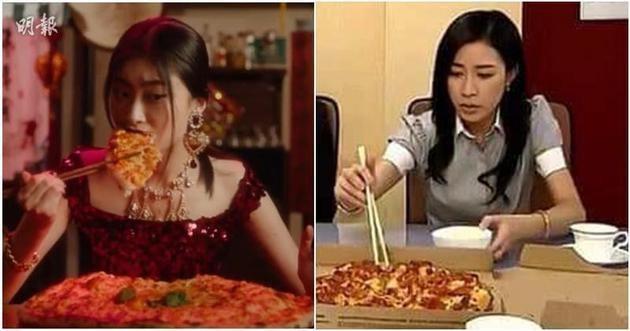 Nhàn Phi Xa Thi Mạn bị đào lại ảnh dùng đũa gắp pizza giữa scandal D&G sỉ nhục người Trung Quốc - Hình 2