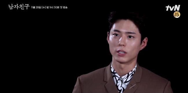Song Hye Kyo kể về chuyến du lịch bên phi công trẻ Park Bo Gum - Hình 3