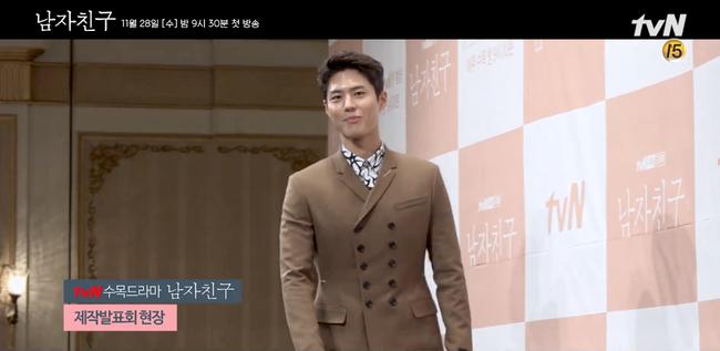 Song Hye Kyo kể về chuyến du lịch bên phi công trẻ Park Bo Gum - Hình 4