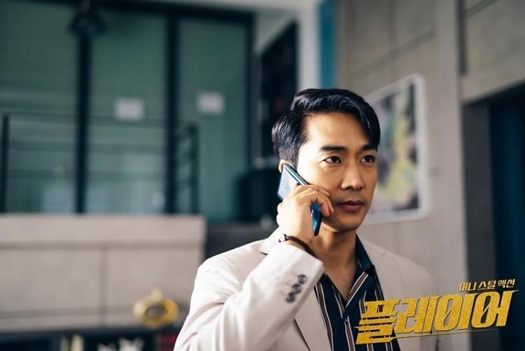 The Player của Song Seung Heon sẽ có phần 2? - Hình 10