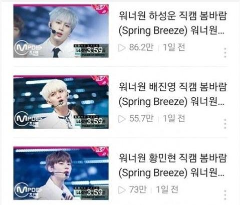 Thực trạng đáng buồn chỉ có ở Wanna One: Fancam cá nhân của các thành viên có lượt view gấp... 30 lần fancam cả nhóm - Hình 2