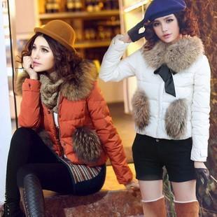 Áo khoác phao nữ dáng ngắn hàn quốc đẹp dễ thương thu đông - Hình 12
