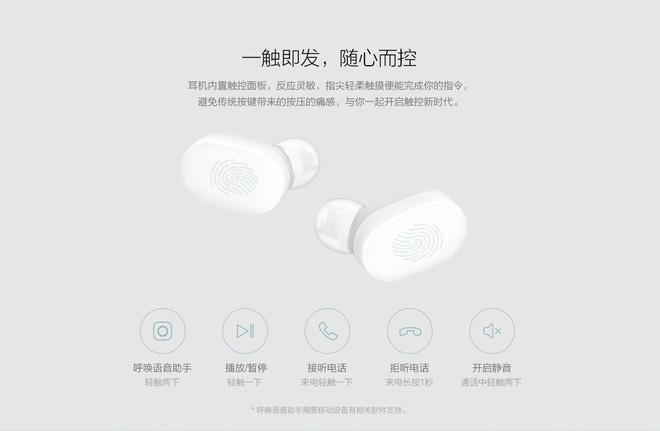 Xiaomi ra mắt tai nghe bluetooth AirDots: True wireless, Bluetooth 5.0, pin 4 tiếng, giá 700.000 đồng - Hình 5