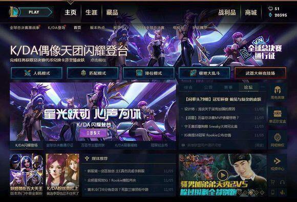 Bị chỉ trích vì thờ ơ với chức vô địch của đội nhà, Tencent tặng luôn skin LeBlanc Máy Tính cho game thủ - Hình 1