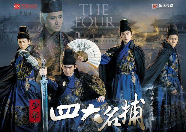 Đẹp trai, diễn tốt nhưng luôn đóng vai phụ, đến Hạo Lan truyện còn bị Vu Chính dìm: Mao Tử Tuấn thật khiến fan xót xa - Hình 11