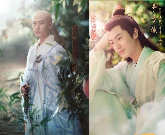 Đẹp trai, diễn tốt nhưng luôn đóng vai phụ, đến Hạo Lan truyện còn bị Vu Chính dìm: Mao Tử Tuấn thật khiến fan xót xa - Hình 20