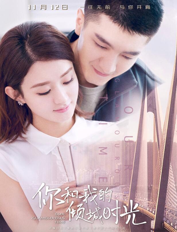 Những cặp đôi được yêu thích trên màn ảnh Hoa ngữ năm 2018 - Hình 8