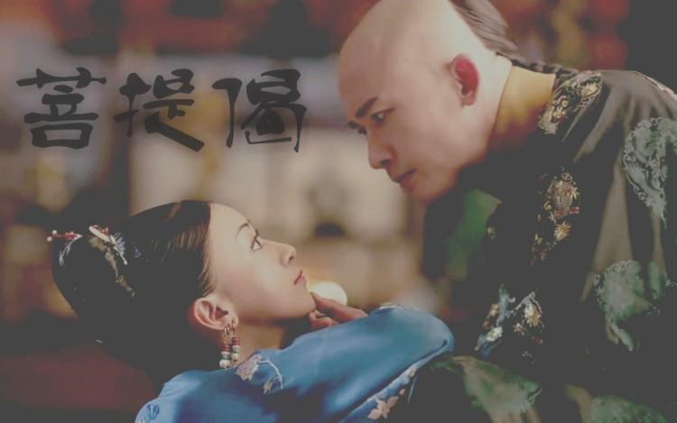 Những cặp đôi được yêu thích trên màn ảnh Hoa ngữ năm 2018 - Hình 11