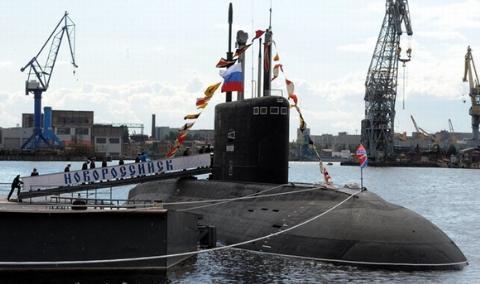 Trang bị trăm quả Kalibr cho tàu ngầm hạt nhân - Hình 1