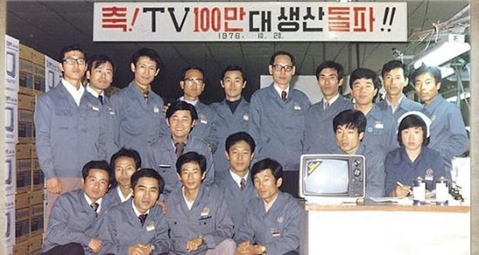 12 sự thật thú vị về Samsung - Hình 2