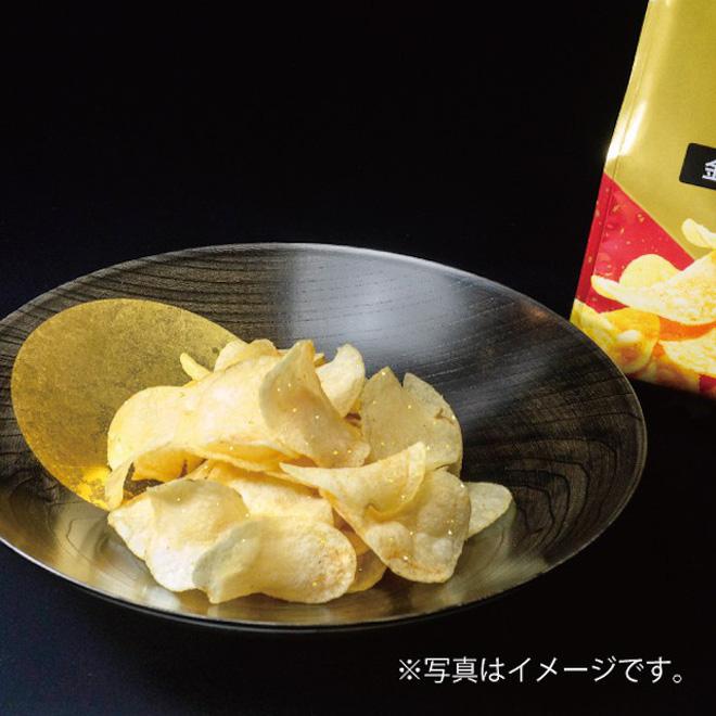 Dành cho hội nghiện snack khoai tây chiên: món mới phủ vàng lá ở Nhật Bản nhưng có giá mềm không ngờ - Hình 5