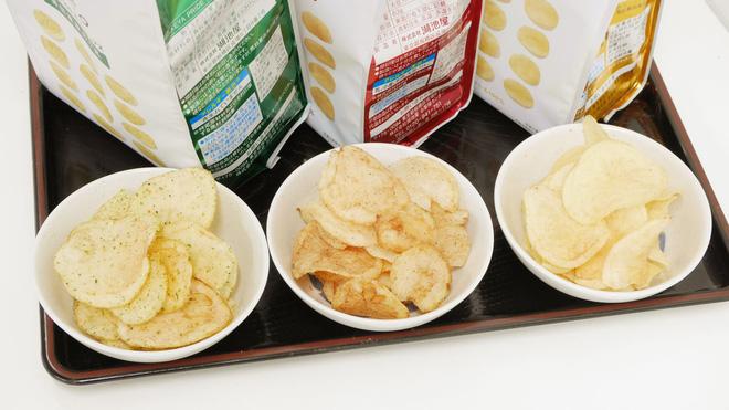 Dành cho hội nghiện snack khoai tây chiên: món mới phủ vàng lá ở Nhật Bản nhưng có giá mềm không ngờ - Hình 3