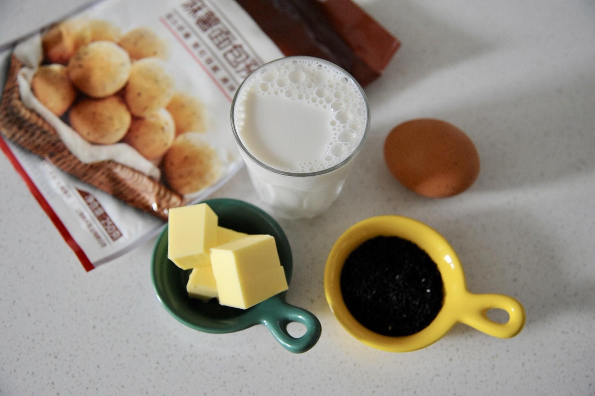 Cách làm bánh mì vừng đen Hàn Quốc luôn được tín đồ ẩm thực săn đón - Hình 1