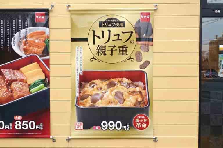 Cơ hội ngàn năm được thưởng thức món ăn siêu xa xỉ với mức giá quá bình dân - Hình 2