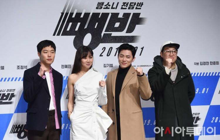 Gong Hyo Jin, Jo Jung Suk và Ryu Jun Yeol chia sẻ khi hợp tác cùng nhau trong Fast and Furious bản Hàn - Hình 4