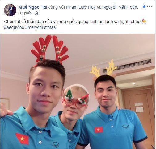 Quang Hải, Bùi Tiến Dũng, Văn Toàn nhí nhố trong đêm Noel - Hình 4