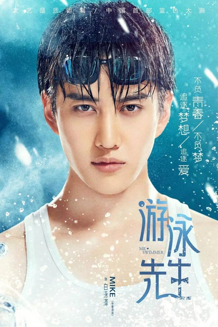 Nam thần Thái Lan Nichkhun đóng phim tại Trung Quốc, 'Dũng cảm tiến đến để yêu em' vì vậy sẽ thành công? - Hình 13