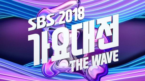 Tổng hợp tất cả các màn trình diễn tại SBS Gayo Daejun 2018: Một bữa tiệc âm nhạc đầy đủ sắc màu trong đêm Giáng sinh! - Hình 1