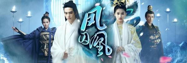 Những phim Hoa Ngữ có sự góp mặt dàn sao lưu lượng nhưng thất bại cùng điểm Douban tệ hại trong năm 2018 - Hình 1