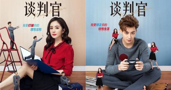 Những phim Hoa Ngữ có sự góp mặt dàn sao lưu lượng nhưng thất bại cùng điểm Douban tệ hại trong năm 2018 - Hình 4