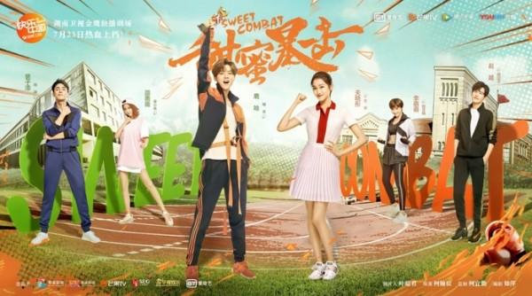Những phim Hoa Ngữ có sự góp mặt dàn sao lưu lượng nhưng thất bại cùng điểm Douban tệ hại trong năm 2018 - Hình 13