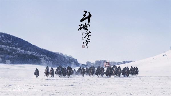 Những phim Hoa Ngữ có sự góp mặt dàn sao lưu lượng nhưng thất bại cùng điểm Douban tệ hại trong năm 2018 - Hình 17