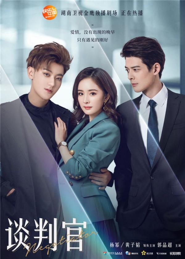 Những phim Hoa Ngữ có sự góp mặt dàn sao lưu lượng nhưng thất bại cùng điểm Douban tệ hại trong năm 2018 - Hình 3