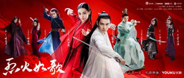 Những phim Hoa Ngữ có sự góp mặt dàn sao lưu lượng nhưng thất bại cùng điểm Douban tệ hại trong năm 2018 - Hình 5