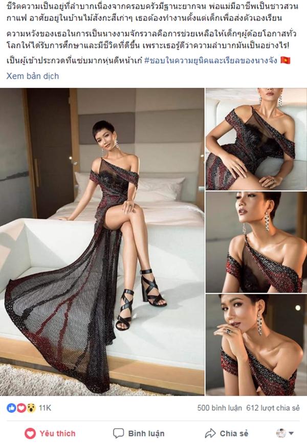 500 anh em Thái Lan ủng hộ HHen Niê tuyệt đối: Mong Hen đăng quang Miss Universe 2018 - Hình 1