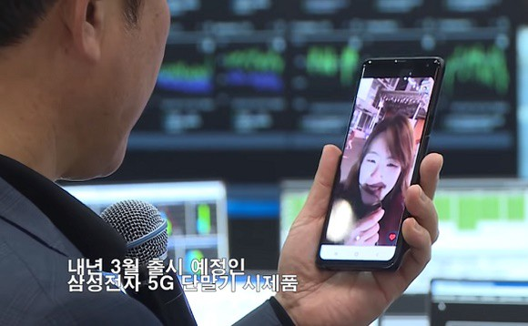 Cuộc gọi video 5G thương mại đầu tiên được thực hiện bằng smartphone Samsung - Hình 1