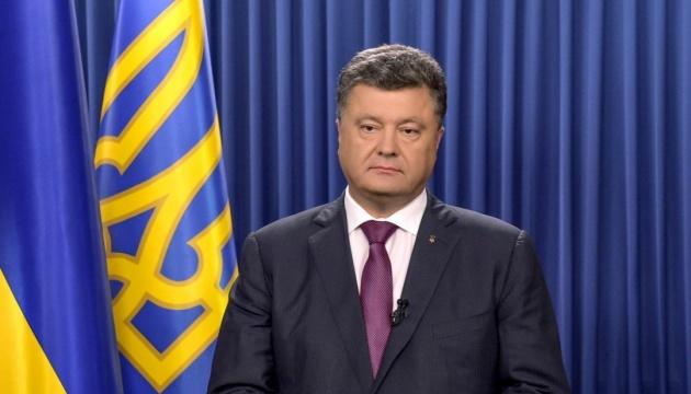 Nóng: Ukraine sẽ đưa Nga ra Tòa án Quốc tế Liên Hợp Quốc - Hình 1
