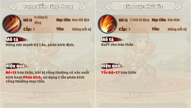 9 tính năng liên server, 500 tướng Tam Quốc, hàng nghìn cách build team, chiến thuật trong 3Q Ai Là Vua là không biên giới - Hình 10