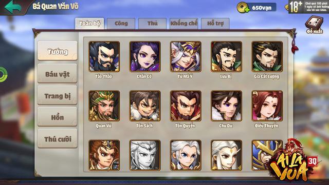 9 tính năng liên server, 500 tướng Tam Quốc, hàng nghìn cách build team, chiến thuật trong 3Q Ai Là Vua là không biên giới - Hình 7