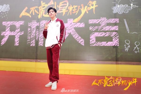 Hầu Minh Hạo: Tiểu thịt tươi trẻ đầy triển vọng của làng giải trí Hoa ngữ - Hình 20