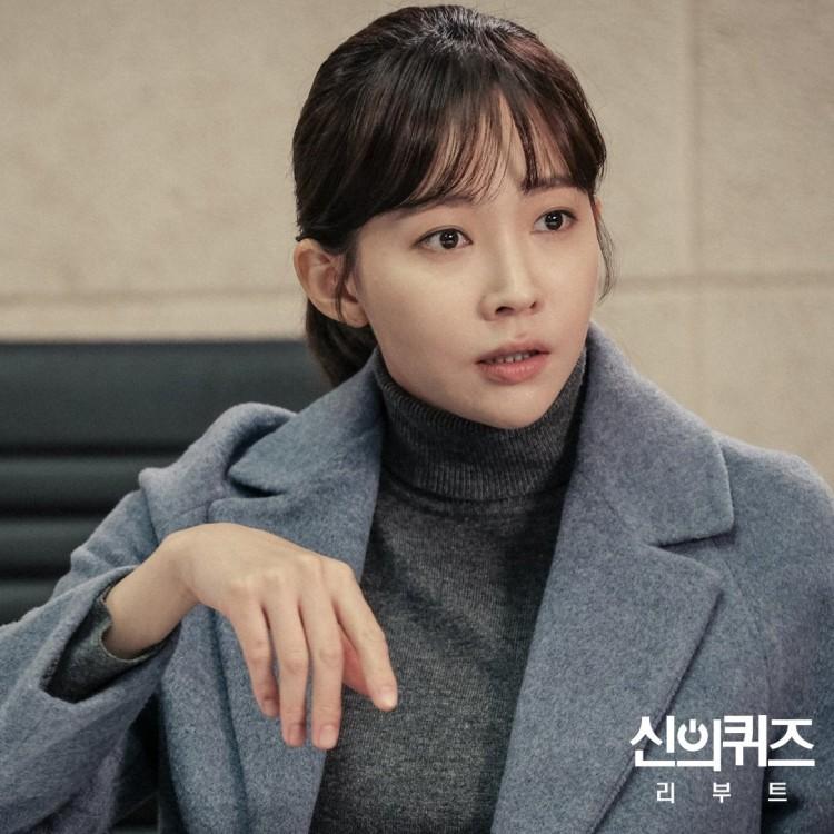 The Last Empress giữ vững phong độ, Encounter của Song Hye Kyo và Park Bo Gum bất ngờ giảm mạnh rating - Hình 4