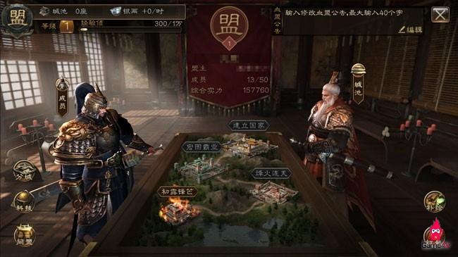 Long Đồ Bá Nghiệp Mobile game SLG thời gian thực đến từ hãng phát triển game chiến thuật lớn nhất COG Game-chien-thuat-slg-thoi-gian-thuc-long-do-ba-nghiep-mobile-chu-a15cd7