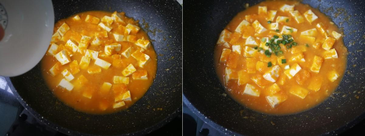 Món ăn từ đậu hũ giá chưa tới 20k mà cả nhà tôi yêu thích - Hình 4
