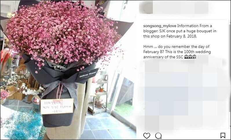 Song Joong Ki tặng Song Hye Kyo bó hoa cực đại, khen bà xã đẹp nhất vũ trụ nhân dịp kỷ niệm 100 ngày cưới - Hình 1