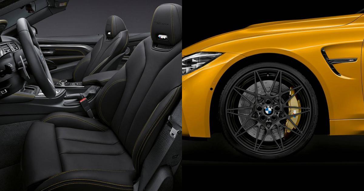 BMW M4 Convertible phiên bản kỷ niệm 30 năm dòng xe mui trần ra đời