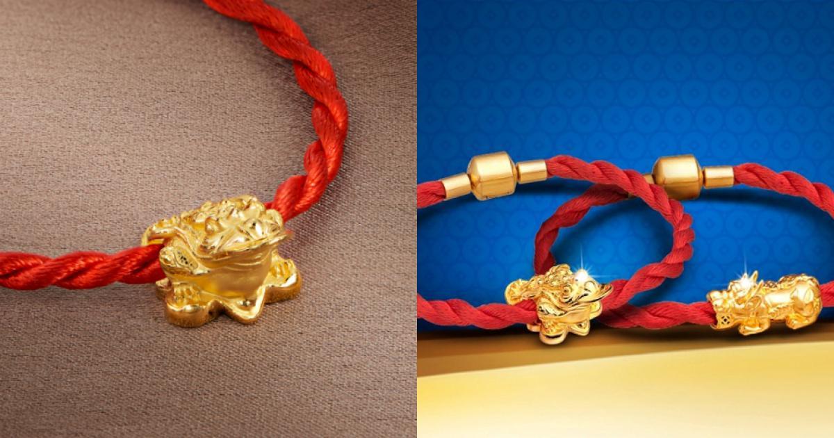 BST trang sức vàng may mắn ngày Thần Tài của PNJ